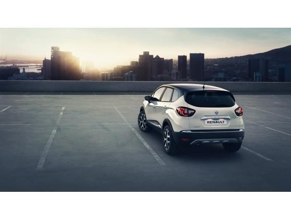 Camioneta Renault Grand Captur Intens 1.6 CVT