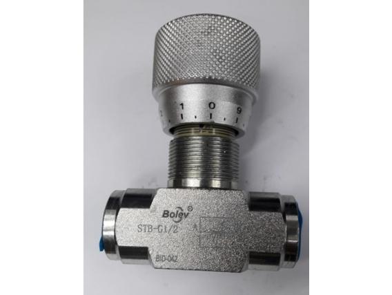 """Válvula Reguladora Dicsa STB-G1/2 1/2"""""""
