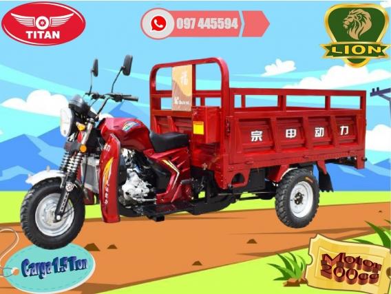 Triciclo Utilitario Con Parabrisas Y Furgon Opc